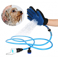 Перчатка для мойки животных Pet Washer с шлангом на 2.5 метра