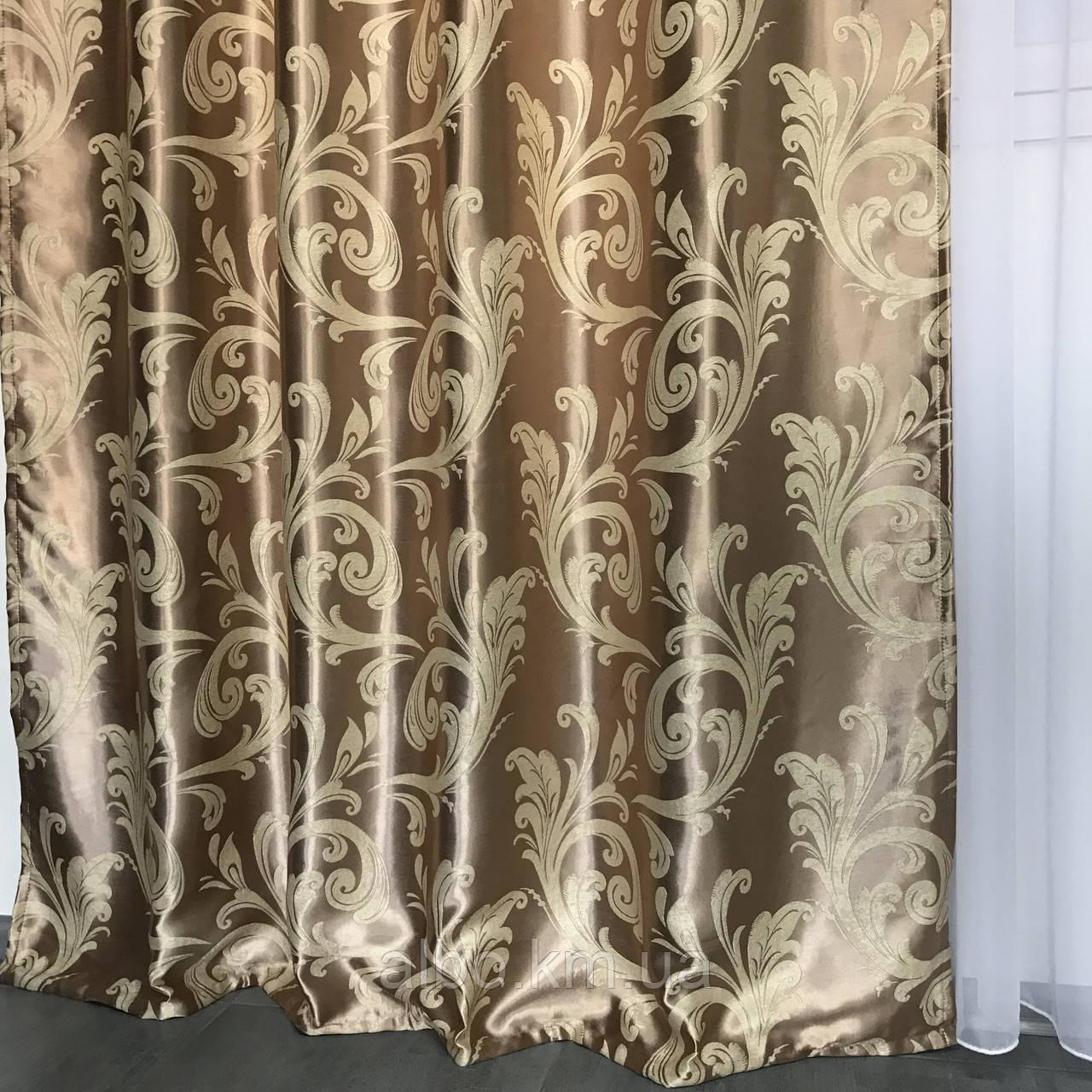 Готовые плотные шторы блэкаут 150X270 см (2 шт) ALBO Капучино  (SH-202-5)