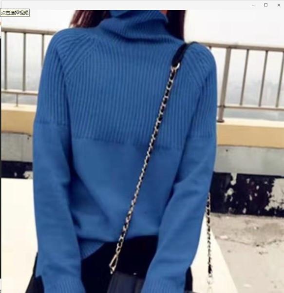 Свитер женский оверсайз теплый с высоким воротником, реглан, синий S\LS\L