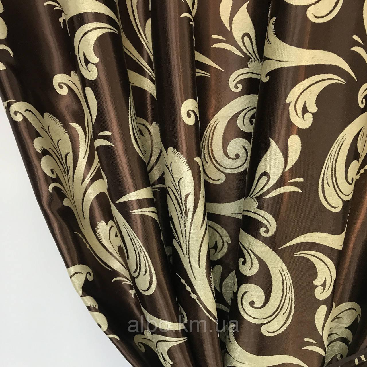 Готовые плотные шторы блэкаут 150X270 см (2 шт) ALBO Шоколадные  (SH-202-2)