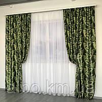 Готовые шторы  Блэкаут 150x270 cm (2 шт) ALBO Зеленые (SH-202-15), фото 5