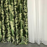 Готовые шторы  Блэкаут 150x270 cm (2 шт) ALBO Зеленые (SH-202-15), фото 4