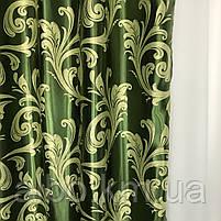 Готовые шторы  Блэкаут 150x270 cm (2 шт) ALBO Зеленые (SH-202-15), фото 3
