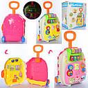 Игровой детский музыкальный чемодан на колесах — 2 цвета, звук, свет, трещотка CY-7005B, фото 2