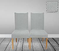 Накидки стулья без юбки, слоновая кость