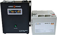 Комплект резервного питания ИБП Logicpower LPY-W-PSW-500 + АКБ LP-GL40 для 3-4ч работы газового котла