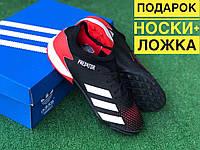 Сороконожки Adidas PREDATOR MUTATOR 20.3 / многошиповки адидас/ЧЕРНЫЕ