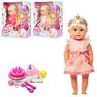 Кукла с волосами МАЛЯТКО BLS005ABC, 44 см! Шарнирные колени, тортик, кубики, свидетельство