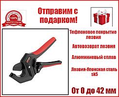 Труборез ножницы для труб ПВХ 0-42 мм сталь sk5 STORM INTERTOOL NT-0004