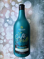 Кератин NATUREZA Cafe Verde 1000 мл
