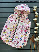 Модная куртка для девочки Likee рост 110-134