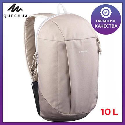 Городской школьный детский рюкзак Quechua Arpenaz на 10 литров Бежевый (8551454), фото 2