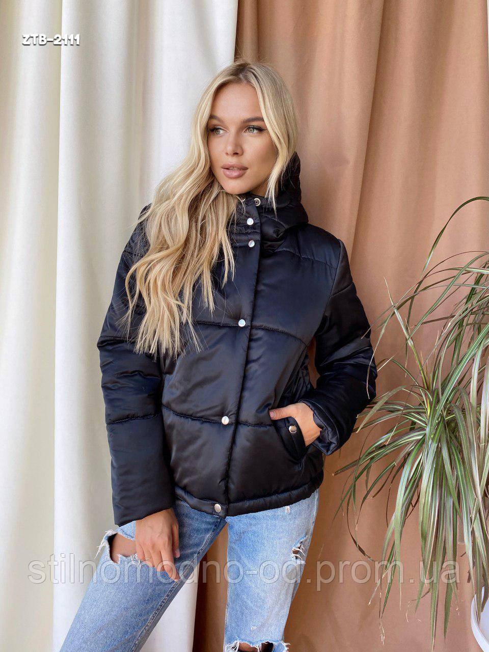 Жіноча осіння куртка від Стильномодно