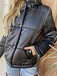 Жіноча осіння куртка від Стильномодно, фото 7