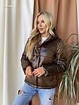 Жіноча осіння куртка від Стильномодно, фото 3