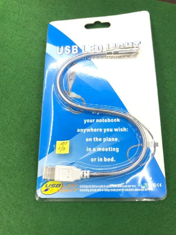 Ліхтарик USB LED Light Metal Блістер 500