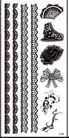 Набор флеш тату, переводные временные татуировки , 20,5*10 см.