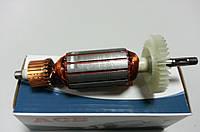 Якорь (ротор) для УШМ Интерскол 115/900-125/900 Вт.(166 *35 посадка 8 мм). #10