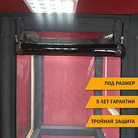 Мягкие окна с тонированной ПВХ пленкой и москитной сеткой