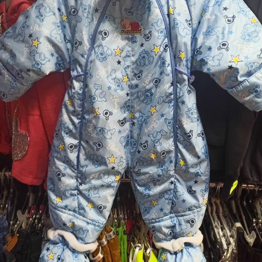 Комбинезон-трансформер для мальчика с капюшоном и пинетками для новорожденных.
