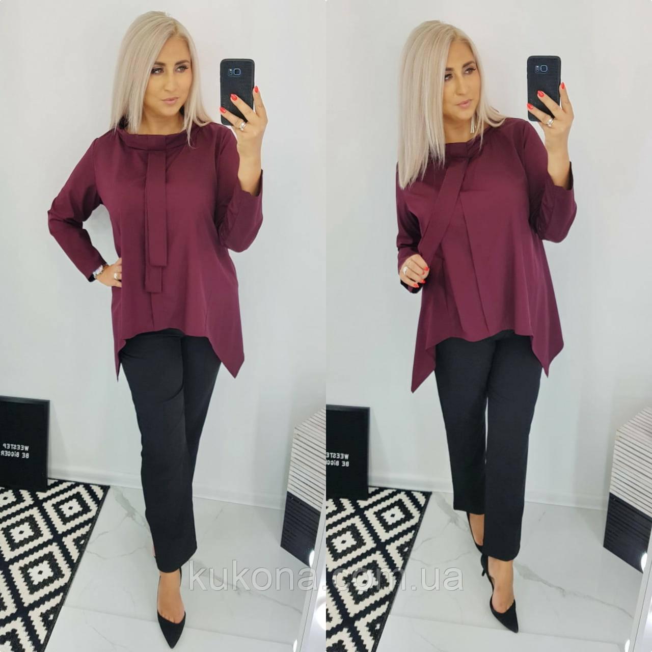 Костюм женский батал (блуза+брюки). Размер: 48, 50, 52, 54. Цвет: чёрный, марсала.