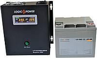 Комплект резервного питания ИБП Logicpower LPY-W-PSW-500 + АКБ LP-MG45 для 3,5-4,5ч работы газового котла, фото 1