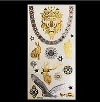 Набор флеш тату металлик, переводные временные татуировки , 20,5*10 см.