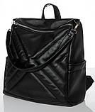 Модный женский белый рюкзак-сумка повседневный, городской, матовая эко-кожа, фото 8