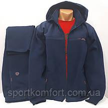 Спортивный тёплый костюм турецкий Soccer брюки прямые капюшон батал размер 5хл, фото 2