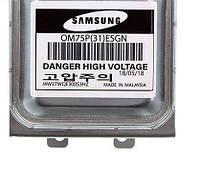 Магнетрон для микроволновки Samsung OM75P(31)ESGN (OM75P (31)) 1000W.Оригинал (Malaysia)