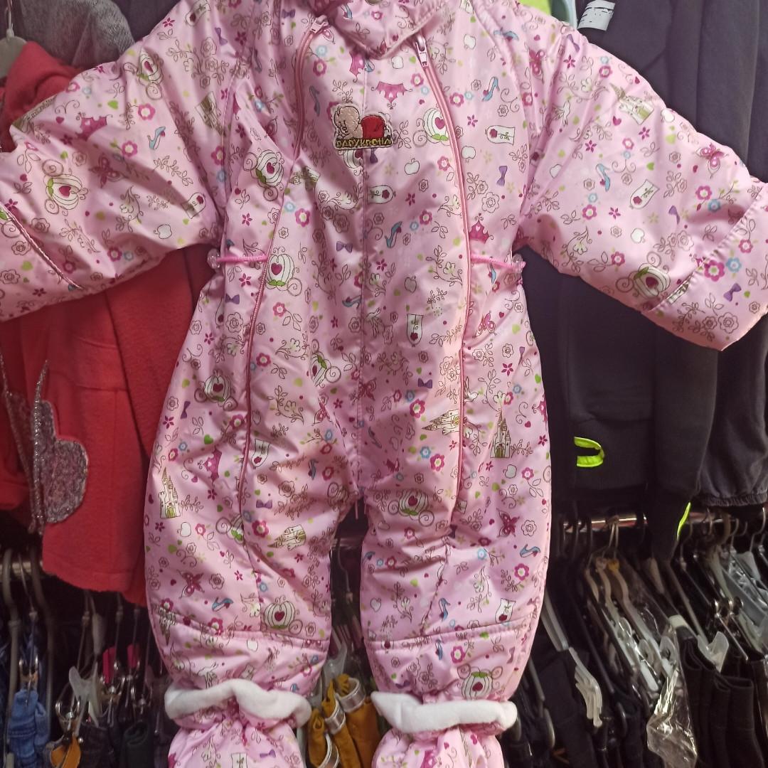 Комбинезон трансформер для девочки с капюшоном и пинетками для новорожденных.