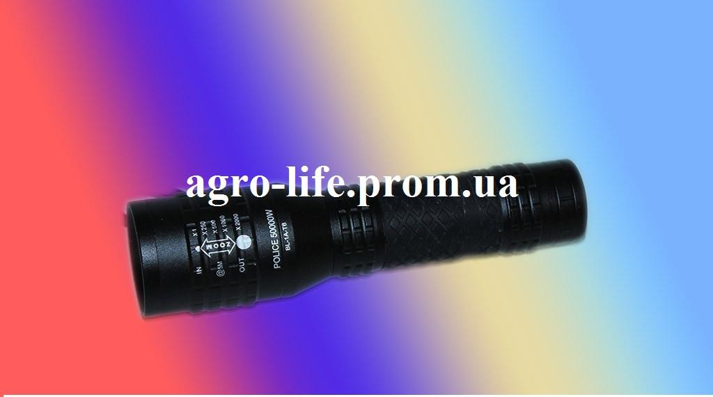Фонарик мощный BL-1A-T6 50000W