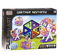 """Конструктор магнитный Play Smart """"Цветные магниты"""" 6 фигур, 46 деталей"""