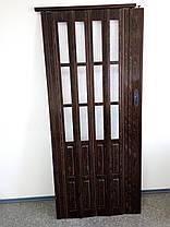 Дверь гармошка полуостекленные, 860х2030х12мм, доставка по Украине, фото 3