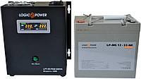 Комплект резервного питания ИБП Logicpower LPY-W-PSW-500 + АКБ LP-MG55 для 4-6ч работы газового котла