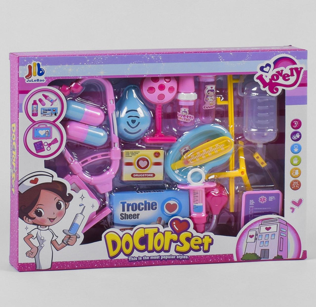 Докторский набор для девочек (5002-2)