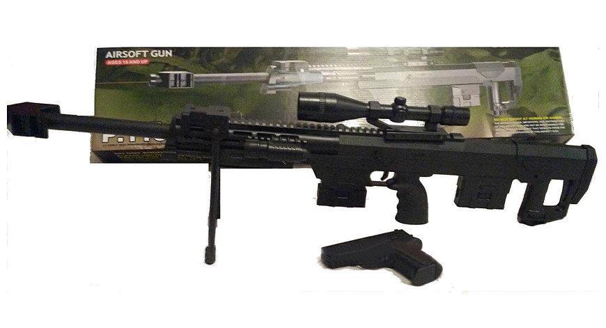 Игрушечная винтовка CYMA P.1161 с лазерненым прицелом и фонариком