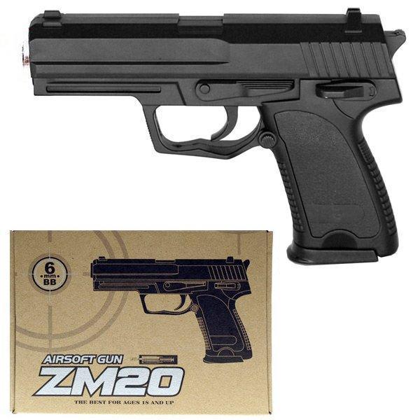 Игрушечный металический пистолет CYMA ZM20 (Heckler & Koch USP) с пластиковыми пулями