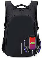 Молодежный мужской рюкзак черный с переходником для USB Grooc для студентов