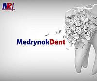 """Компанія """" Медринок"""" відкрила новий відділ продажу по стоматології """"MedrynokDent""""❗️"""