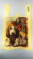 """Пакеты """"майка""""(28+2*7,5х49) с изображения""""Собака Welcome""""Леони (100 шт)заходи на сайт Уманьпак"""