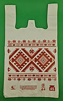 Пакет майка полиэтиленовая 34*58 Вышиванка (5цветов) Комсерв (100 шт)заходи на сайт Уманьпак