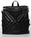 Модный женский рюкзак-сумка черный из эко-кожи повседневный, городской, фото 2