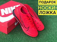 Футзалки Nike Mercurial Vapor 13 Academy IC/ бампы найк меркуриа /футбольная обувь