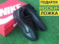 Футзалки Nike Phantom GT Club Dynamic Fit IC/ бампы найк фантом /футбольная обувь
