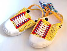 Крокси дитячі Prime 24-29, жовті
