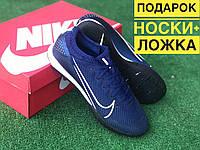 Футзалки Nike Mercurial Vapor 13 Academy Neymar Jr. MG/ бампы найк меркуриал/футбольная обувь