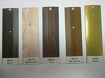 Порожки алюминиевые 5А 0,9 метра дуб белый 3х25мм, фото 2