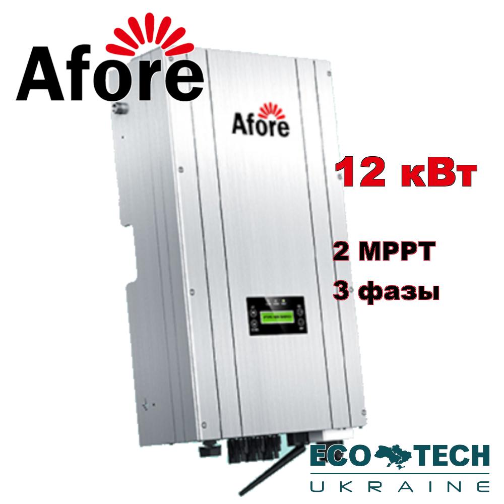 Солнечный сетевой инвертор Afore BNT012KTL + WiFi (3 фазы, 12 кВт, 2 МРРТ)