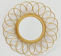 Зеркало-солнце набор из 3-х Антария d24см 2003523